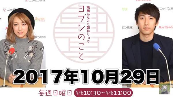 bandicam 2017-10-30 00-42-05-396