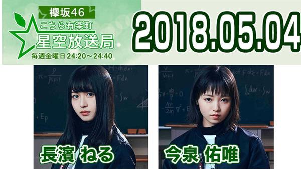 bandicam 2018-05-05 02-00-12-799