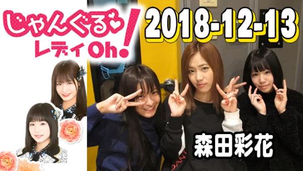bandicam 2018-12-14 02-24-48-281