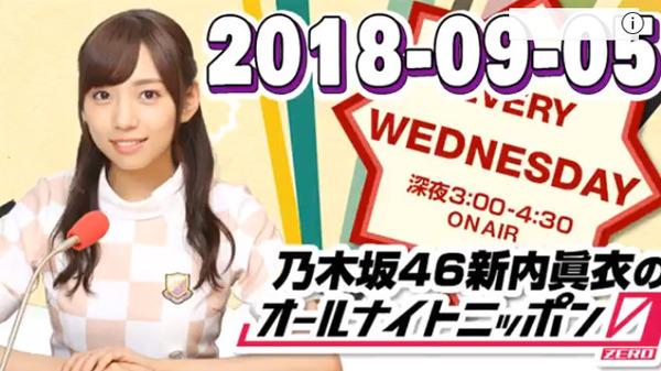 bandicam 2018-09-06 12-12-04-859