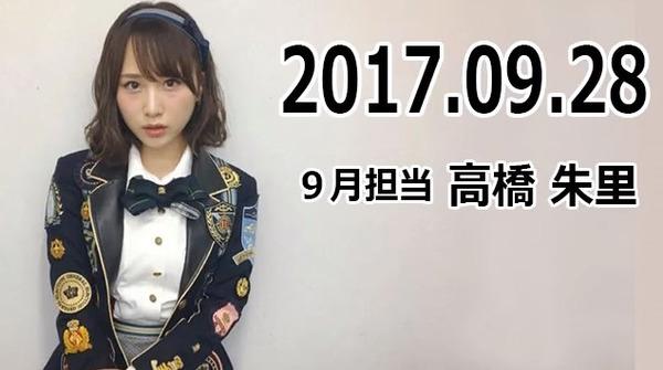 bandicam 2017-09-29 08-18-05-080