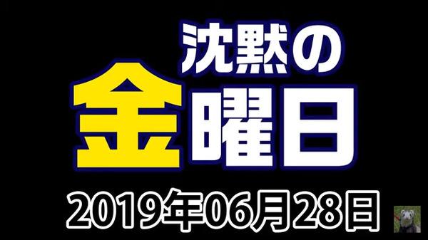 bandicam 2019-06-28 23-27-19-081