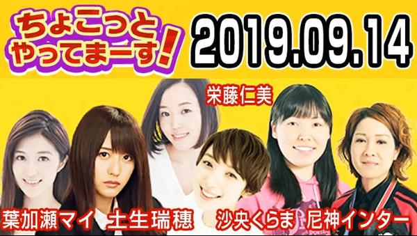 bandicam 2019-09-15 03-42-11-695