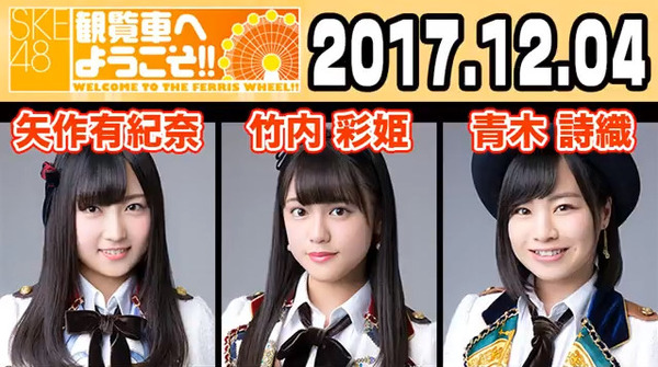 bandicam 2017-12-04 22-12-34-334