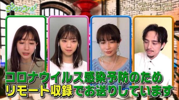 グータンヌーボヌーボ 2 動画