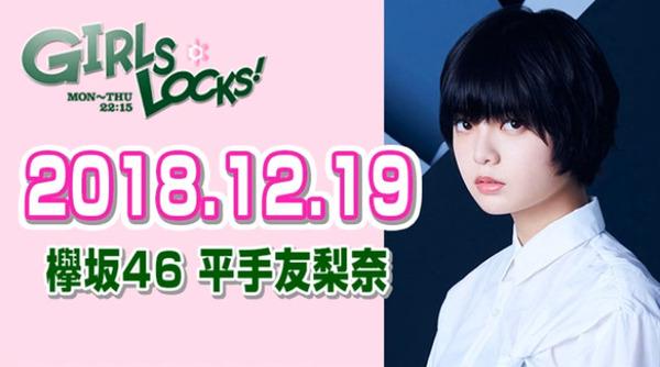 bandicam 2018-12-19 23-27-37-273