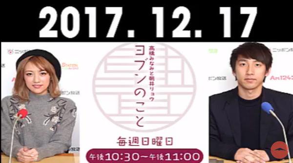 bandicam 2017-12-17 23-33-28-469