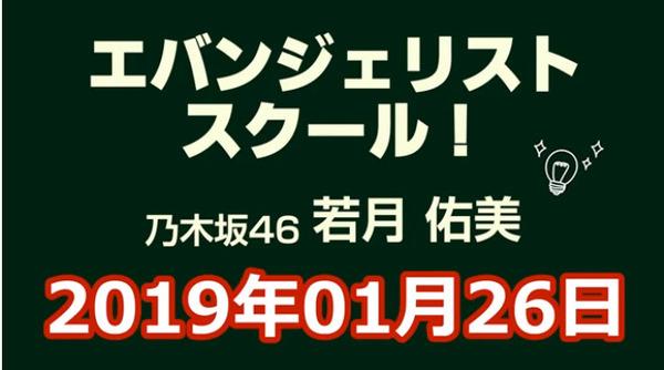 bandicam 2019-01-27 12-45-43-181