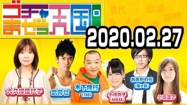 bandicam 2020-02-29 08-41-20-014