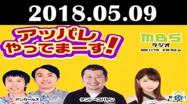 bandicam 2018-05-09 23-39-03-441