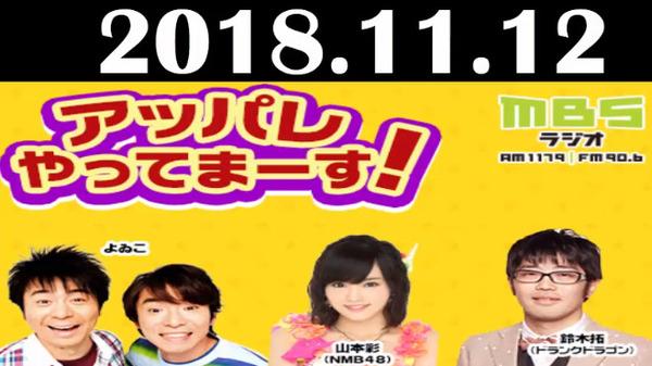 bandicam 2018-11-12 23-56-43-774
