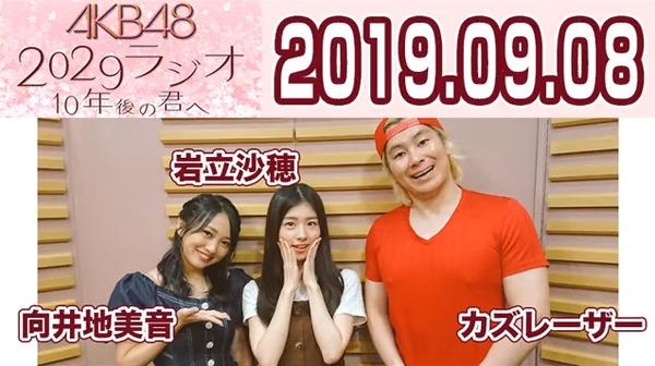 bandicam 2019-09-09 01-40-05-458
