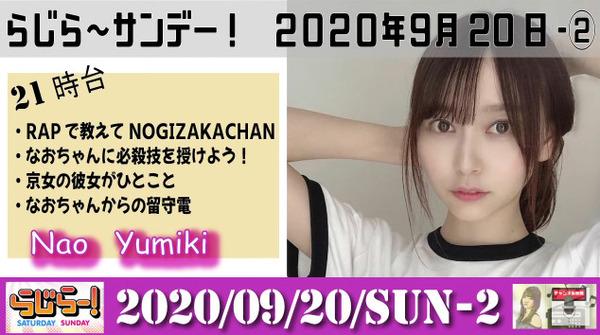 bandicam 2020-09-20 23-45-38-345