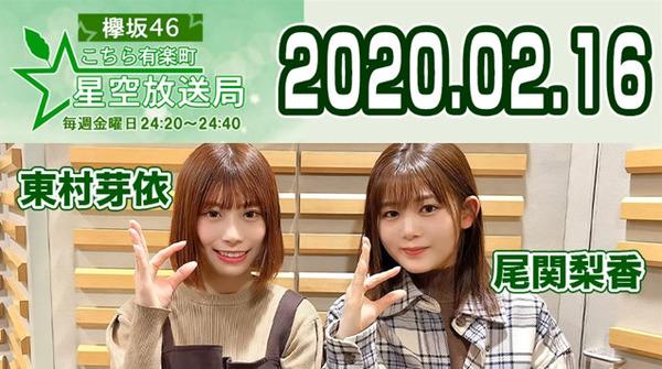 bandicam 2020-02-17 13-37-36-581