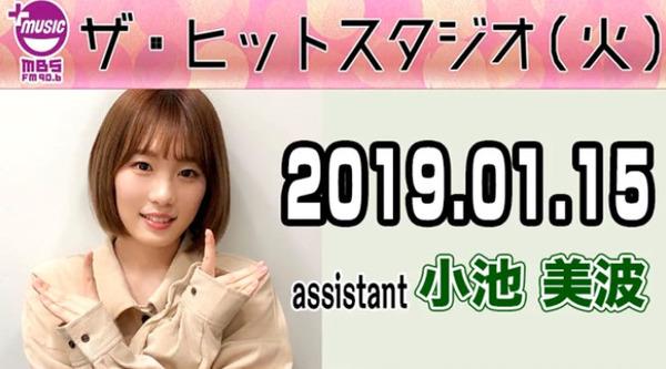 bandicam 2019-01-16 03-10-57-084