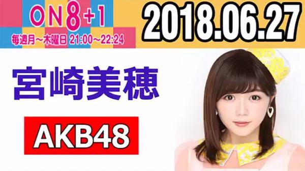 bandicam 2018-06-28 03-40-37-154