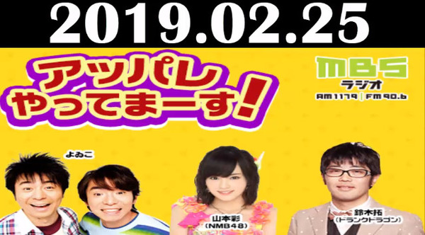 bandicam 2019-02-26 00-03-50-889