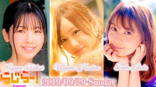 bandicam 2019-09-30 02-05-39-293