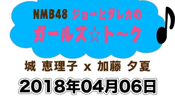 bandicam 2018-04-06 23-43-39-132
