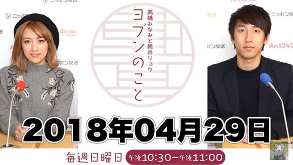 bandicam 2018-04-29 23-30-15-031