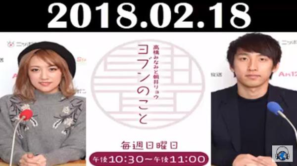 bandicam 2018-02-19 00-00-15-221