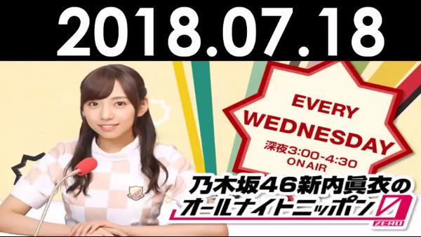 bandicam 2018-07-19 13-44-52-001