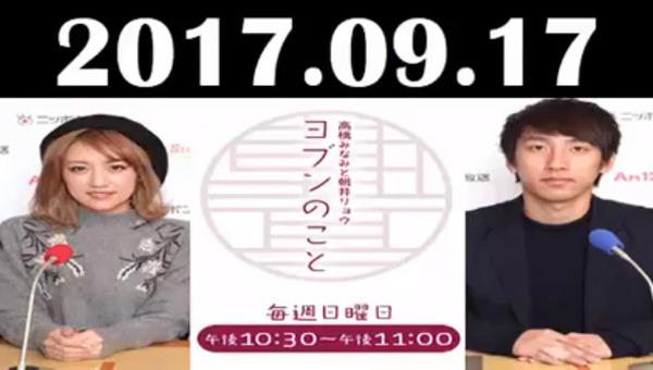 bandicam 2017-09-17 23-15-56-112