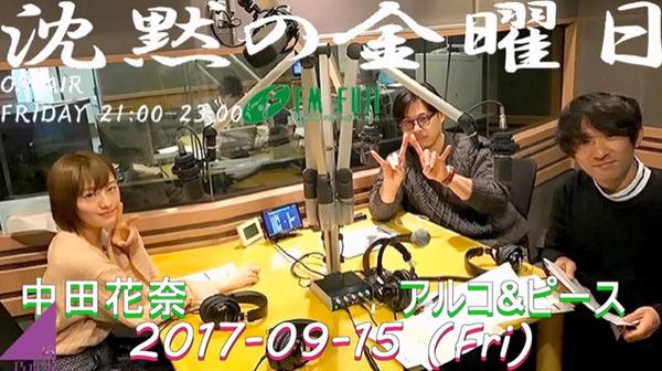bandicam 2017-09-15 23-18-52-580
