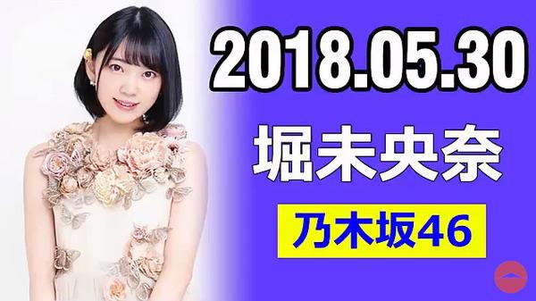 bandicam 2018-05-31 01-59-28-348