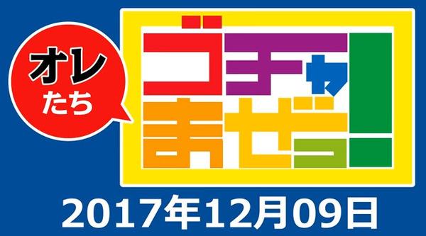 bandicam 2017-12-10 10-37-33-331