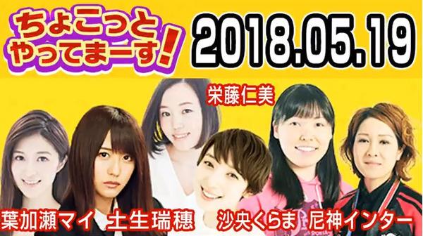 bandicam 2018-05-20 02-50-49-933