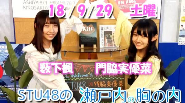 bandicam 2018-09-29 15-46-56-082