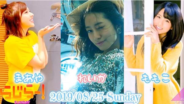 bandicam 2019-08-26 01-52-18-679