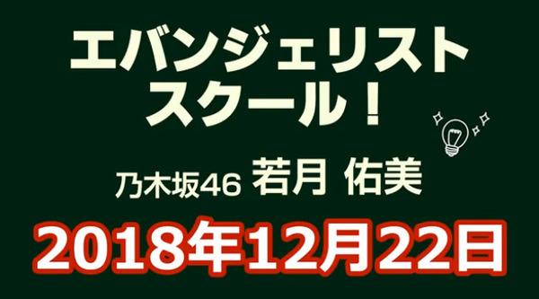 bandicam 2018-12-23 11-46-22-257