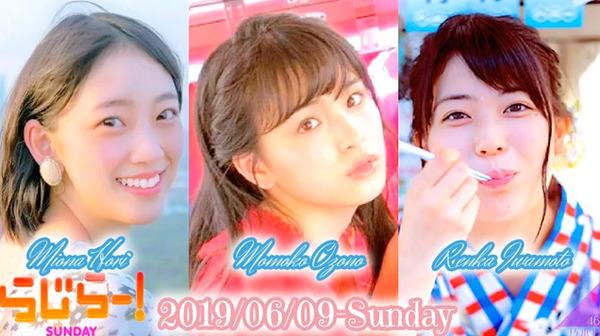 bandicam 2019-06-10 00-51-20-912