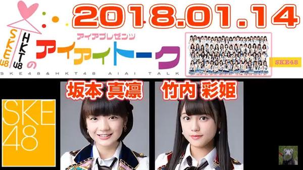 bandicam 2018-01-14 22-29-22-145