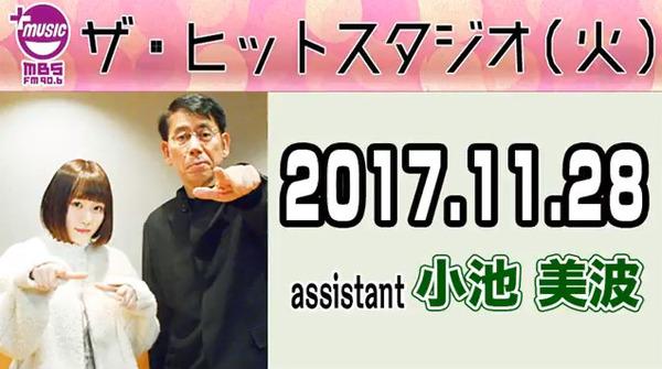 bandicam 2017-11-29 02-21-43-041