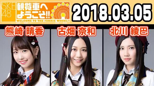 bandicam 2018-03-05 23-46-48-210