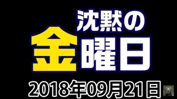 bandicam 2018-09-22 00-15-10-762