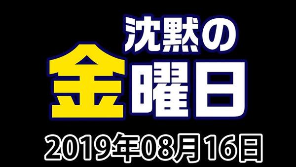 bandicam 2019-08-16 23-45-09-708