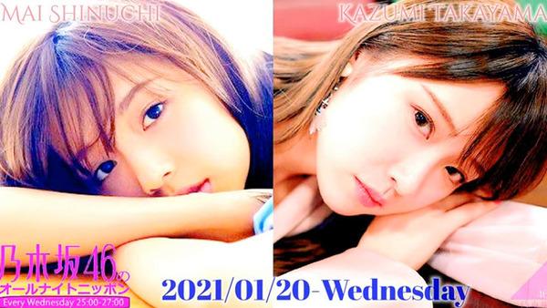 bandicam 2021-01-21 04-04-34-114