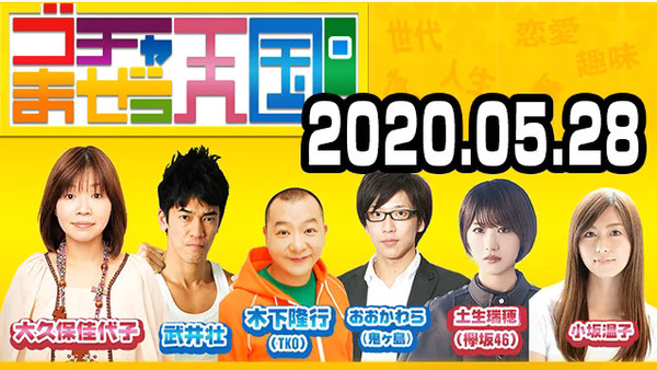 bandicam 2020-05-29 01-39-28-611