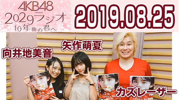 bandicam 2019-08-26 10-57-57-647