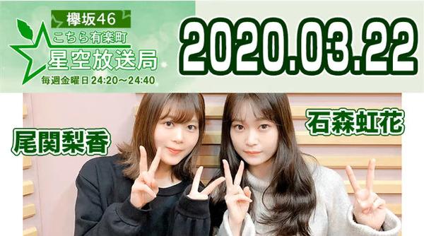 bandicam 2020-03-23 00-41-52-487
