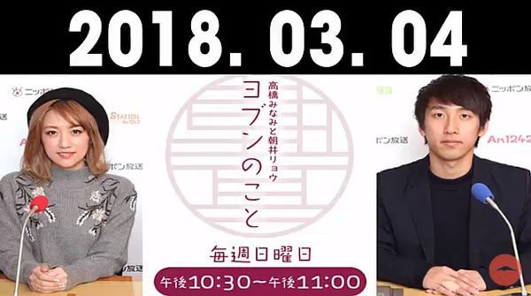 bandicam 2018-03-05 00-13-09-986