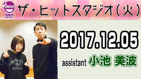 bandicam 2017-12-06 02-58-40-730