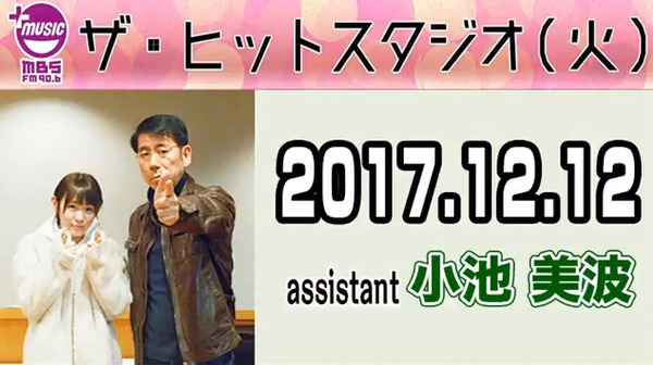 bandicam 2017-12-13 03-07-41-282