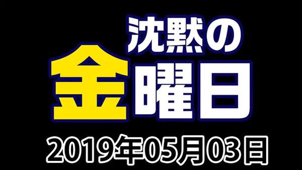 bandicam 2019-05-03 23-42-08-612