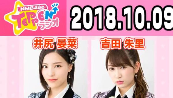 bandicam 2018-10-10 01-34-52-762