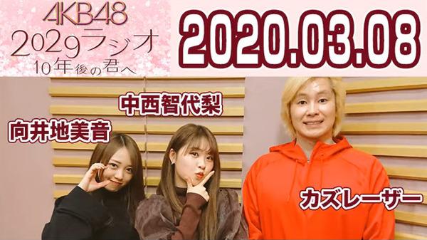 bandicam 2020-03-09 04-19-42-413